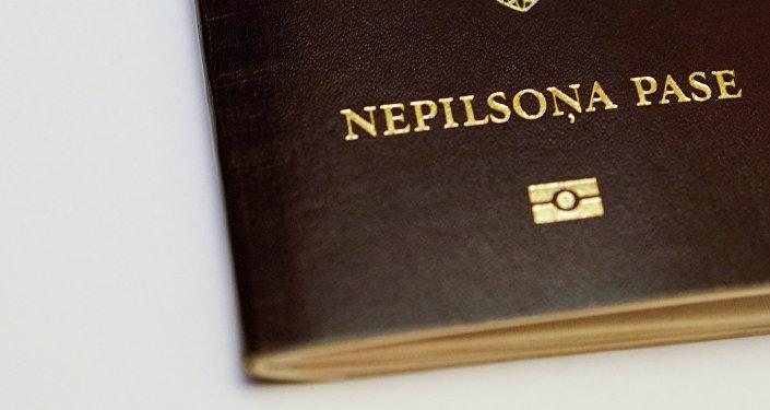 Latvijas nepilsoņa pase