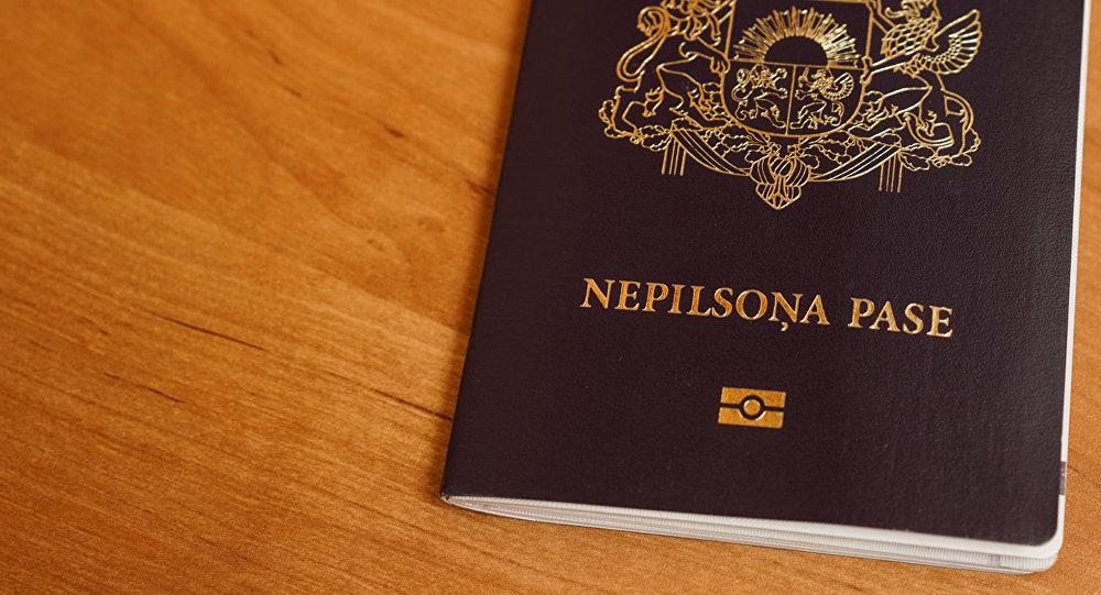 Паспорт негражданина Латвии, архивное фото