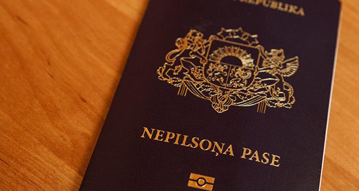 Nepilsoņa pase