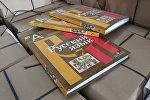Партия российских учебников по русскому языку для 7 класса
