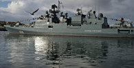 Фрегат Адмирал Григорович