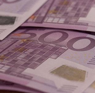 500 eiro