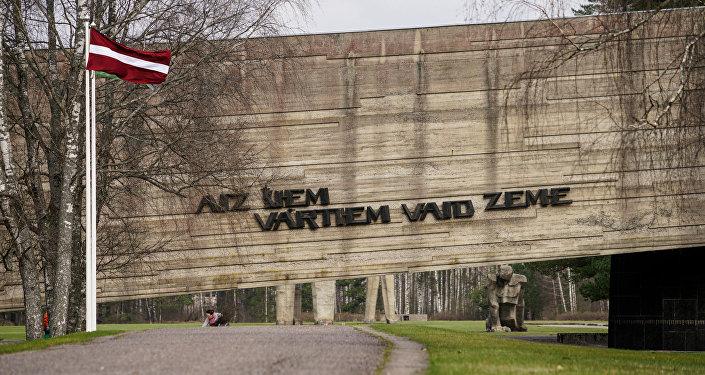Мемориальный комплекс Саласпилс - За этими воротами стонет земля