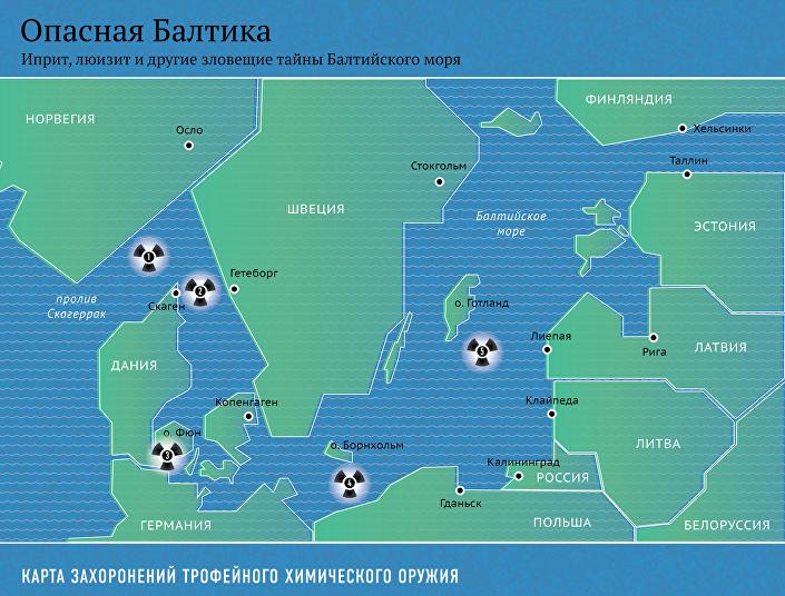 Иприт, люизит и другие зловещие тайны Балтийского моря