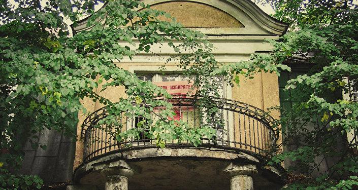 Балкон особняка