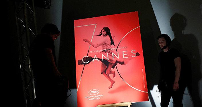 Официальный постер к 70-ому Каннскому кинофестивалю