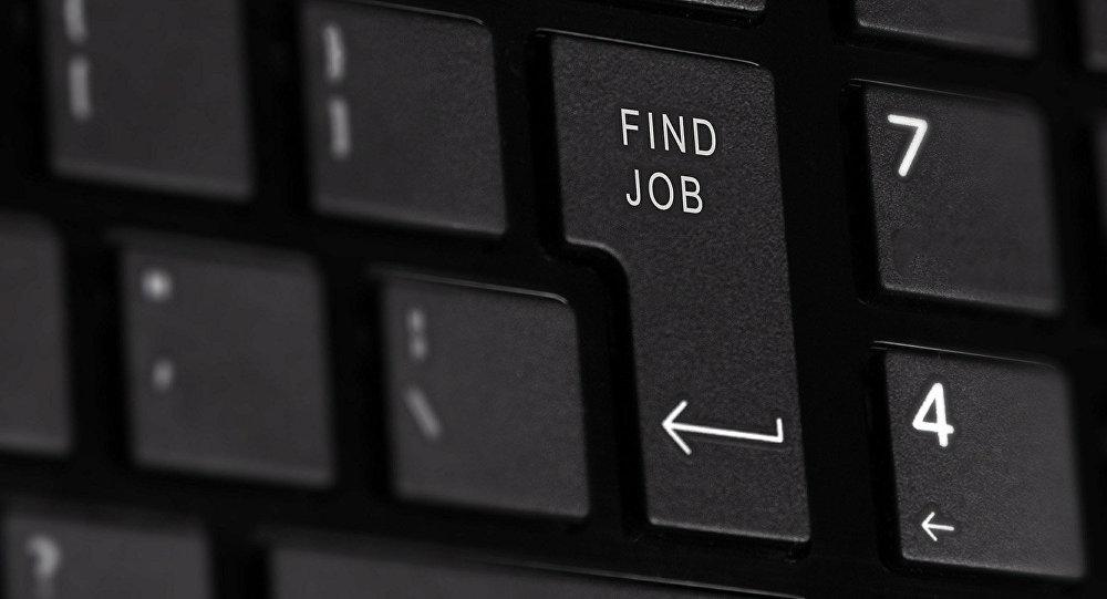 Кнопка на клавиатуре Найти работу