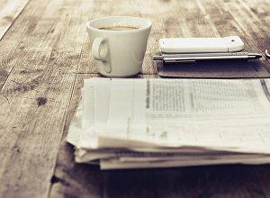 Утренняя пресса