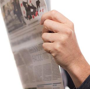 Свежая пресса