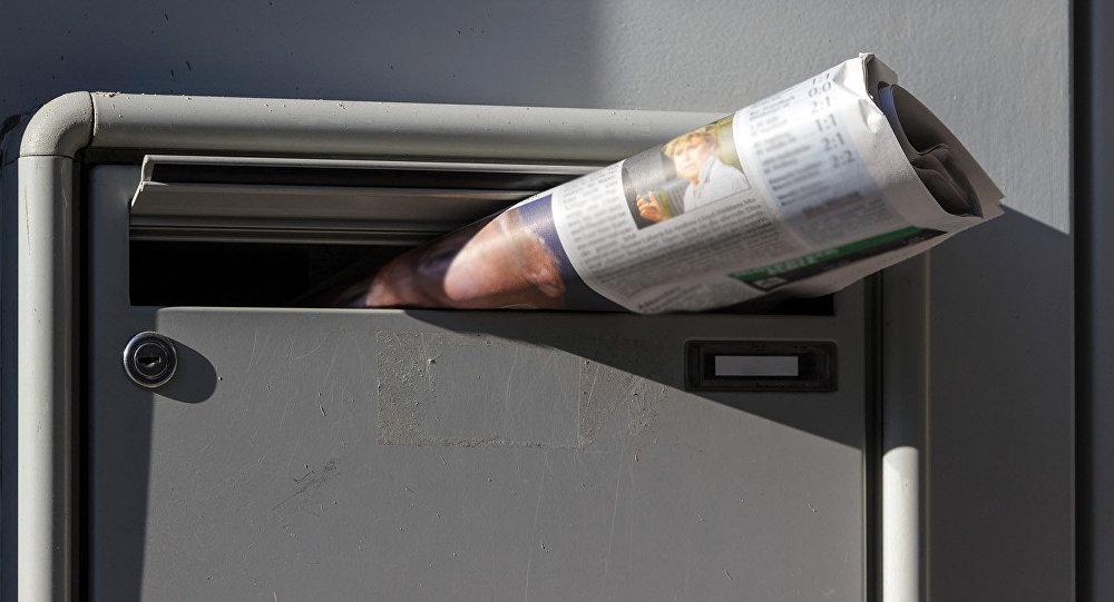 Газета в почтовом ящике