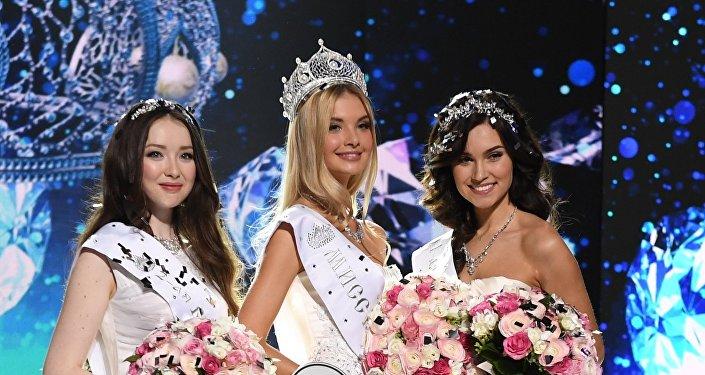 Победительницы конкурса Мисс Россия-2017 на церемонии награждения