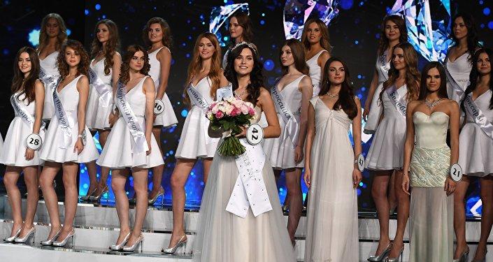 Финал конкурса Мисс Россия 2017