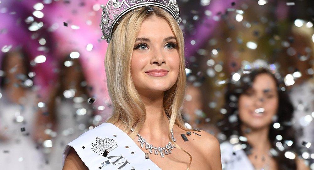 Мисс Россия - 2017 Полина Попова