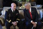 Президент Дональд Трамп и генерал-лейтенант армии  Герберт Макмастер (слева)