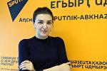 Диетолог-гепатолог Аэлита Шакая
