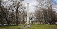 Мемориальный комплекс на месте лагеря для советских военнопленных в Саласпилсе