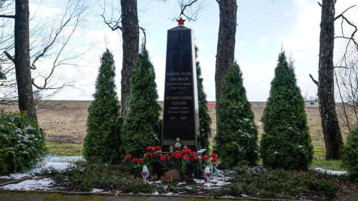 Братское кладбище в Саласпилсе, на котором хоронили и советских военнопленных