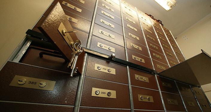 Komercbankas krātuvē