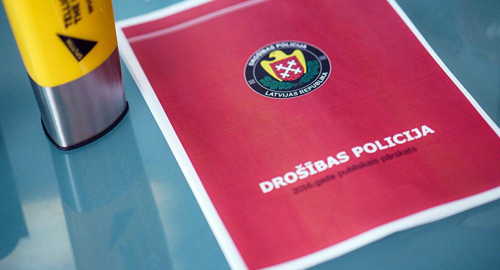 Latvijas Drošības policijas pārskats. Foto no arhīva