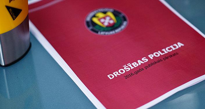 Latvijas Drošības policijas pārskats par 2016. gadu