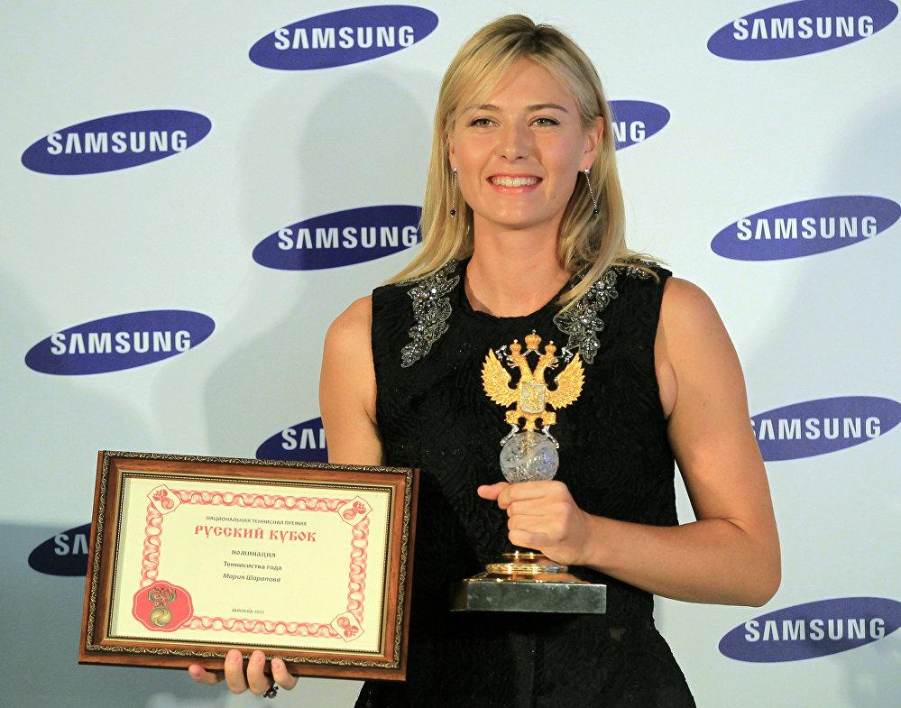Мария Шарапова - обладательница премии Русский кубок в номинации Теннисистка года