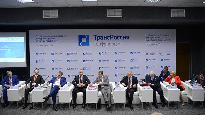 Конференция на выставке в рамках 22-й Международной конференции для грузовладельцев, логистов и перевозчиков ТрансРоссия