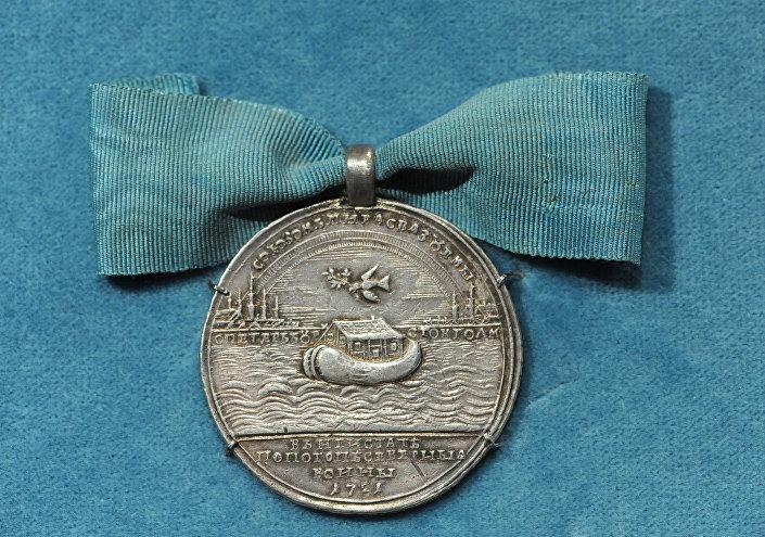 Памятная медаль на заключение Ништадского мира в 1721 году