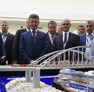 Jaltas starptautiskais ekonomiskais forums Krimā