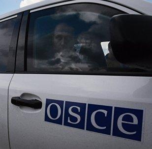 Машина ОБСЕ