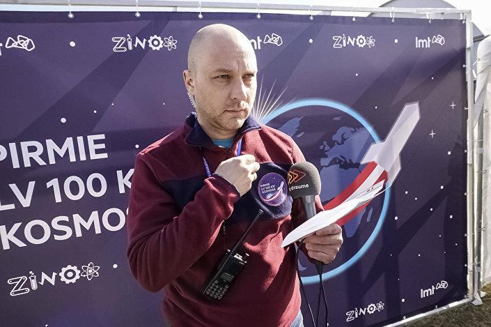 Паулс Ирбинс, глава проекта Первые 100 километров Латвии в космосе