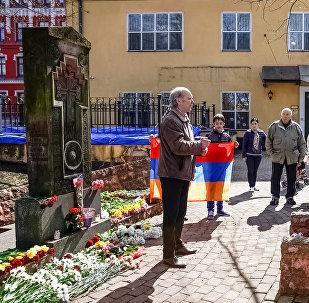 В Риге почтили память армян, ставших жертвами геноцида