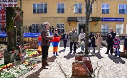 Hačkars – piemineklis genocīda upuriem Rīgā, atklāts 1990. gadā.