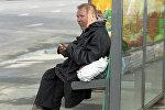 Бомж ждет автобуса