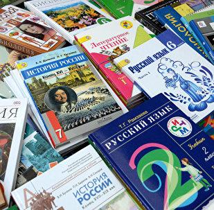 Учебники для русскоязычных школ