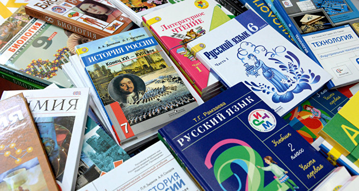 Krievu skolu mācību grāmatas