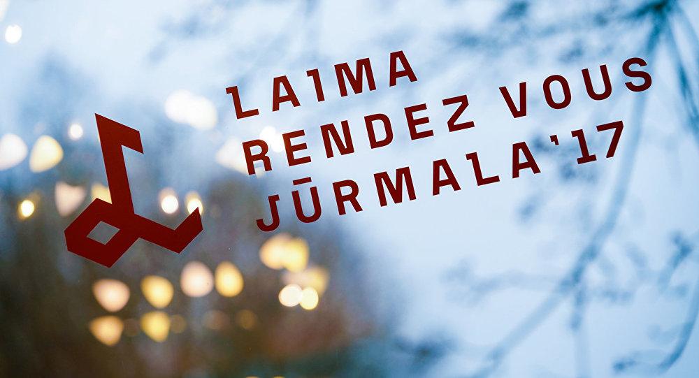 Международный  музыкальный фестиваль Лайма Рандеву Юрмала