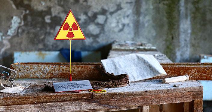 Gļinka, Stečanka, Pripete – Černobiļas lieguma zonā pamestās zemes