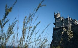 Krima. Bezdelīgas ligzda.