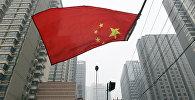 Ķīnas karogs