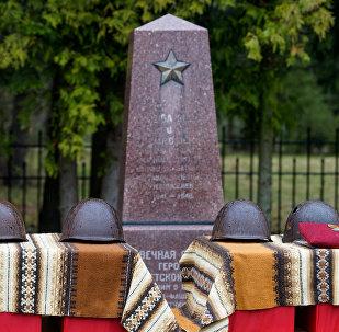Воинское братское кладбище в Ропажи