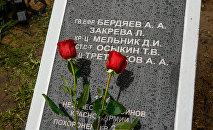 В 2017 года на Воинском кладбище в Ропажи нашли пристанище 142 советских воина
