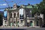 Латвийский национальный театр в Риге