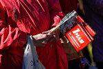 Митинг Социалистической партии Латвии в честь 1 Мая в Риге