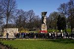 1. maijam veltītais Latvijas Sociālistiskās partijas mītiņš Rīgā