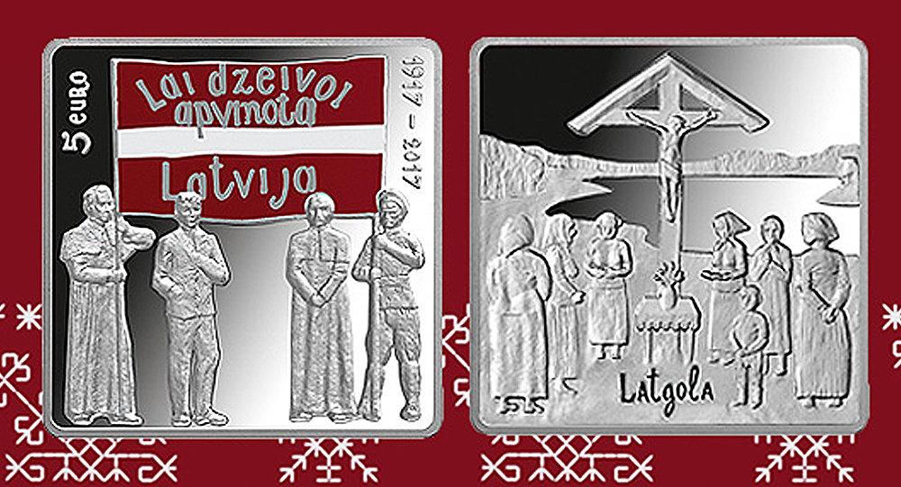 Монета Банка Латвии Латгальский Конгресс