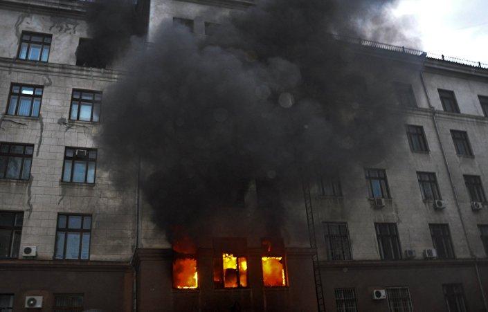 Пожар в здании Дома профсоюзов в Одессе, 2014