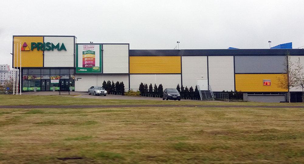 Somu lielveikalu tīkls Prisma