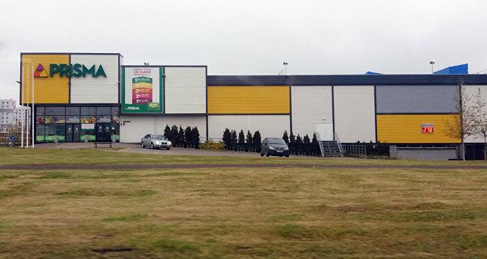 Lielveikals Prisma