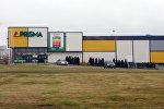 Супермаркет Prisma