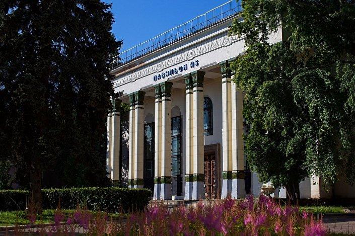 Павильон №5 Физика (Латвийская ССР)
